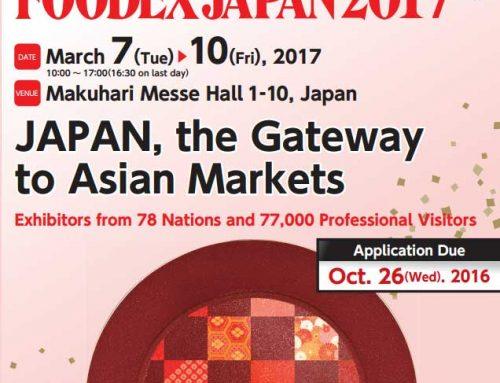 FOODEX JAPAN 2017