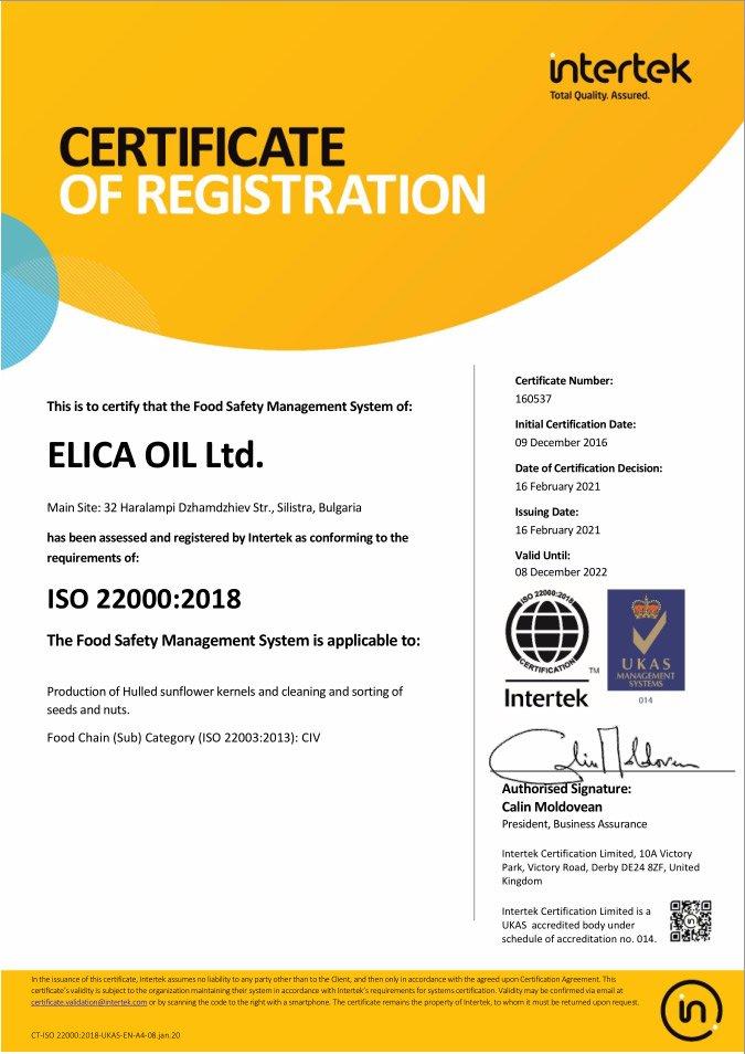 CT-ISO-22000_2018-UKAS-EN_ЕЛИКА-ОЙЛ-ЕООД